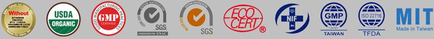 ISO,台灣化妝品GMP,MIT台灣製,72小時人體貼膚,國際GMPC,歐盟有機認證,零添加無防腐劑,台灣化妝品GMP,美國有機認證
