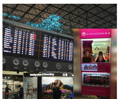 台灣 桃園機場