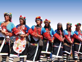 台灣最早的主人—鄒族