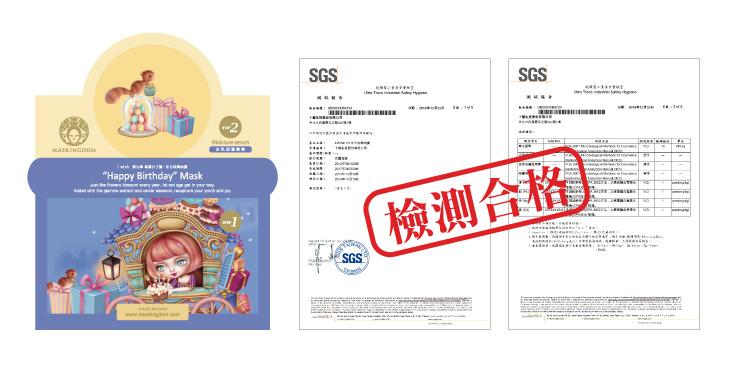 有機安全認證檢驗合格-環保、純鋁材質、大豆油墨、FSC、無毒印刷、無毒油墨、安全印刷、生物分解、綠色