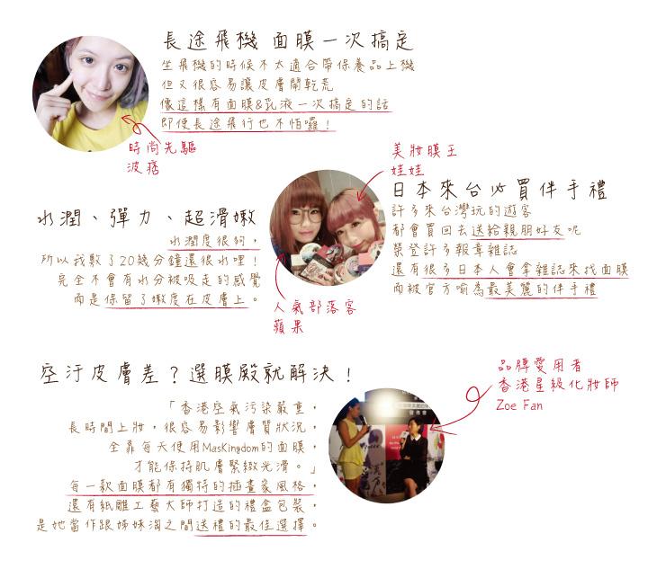 雙劑保養品,部落客推薦,美妝,面膜,急救保養,送禮推薦,台灣伴手禮