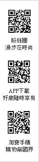 膜殿粉絲團、膜殿藝術館app下載、膜殿淘寶店鋪 QR CODE