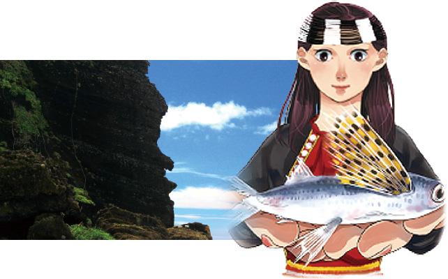 台灣原住民飛魚卵山芋面膜│雅美族 雅美族(高山族)將飛魚視為神聖物品,維持天然平衡,設計師李盈萱-將保養昇華為文化體驗。