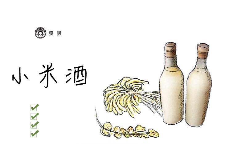 小米酒-原民聖品,祖靈賜禮