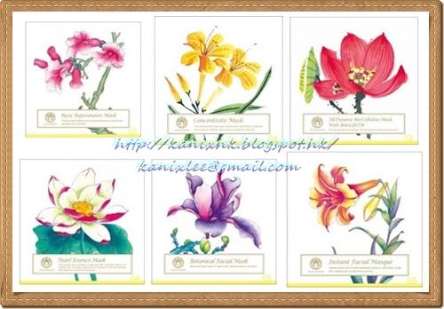 膜殿面膜-花間雅集 Flower 系列