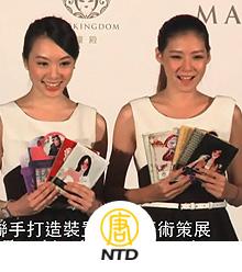 文創面膜外銷世界 宋美蒔的台灣使命