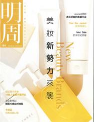 明周-美妝新勢力-膜殿面膜,從面膜看見台灣之美