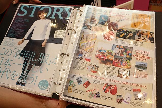 台湾メディアはもちろん、日本の雑誌でも紹介済み