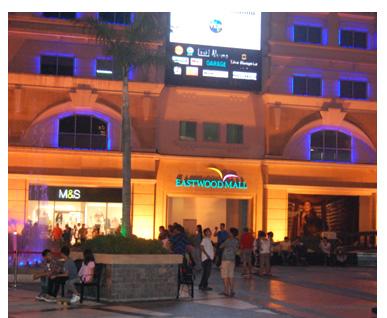 菲律賓 Eastwood Mall