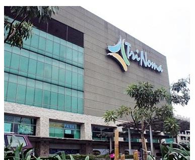菲律賓 Trinoma Mall