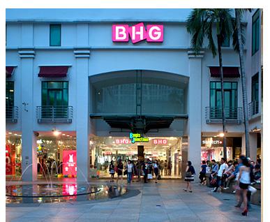 新加坡 BHG Bugis