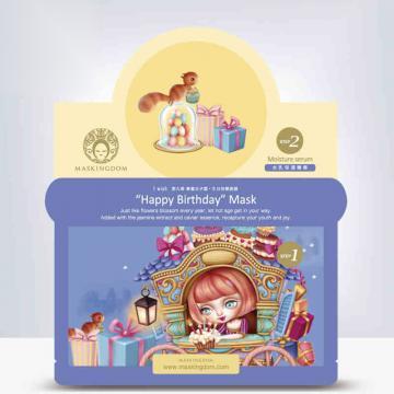 抗皺面膜緊緻配方-生日禮物首選之茉莉精油青春面膜