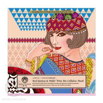 修護抗老生物纖維面膜-小米酒紅藜面膜-台灣原住民布農族