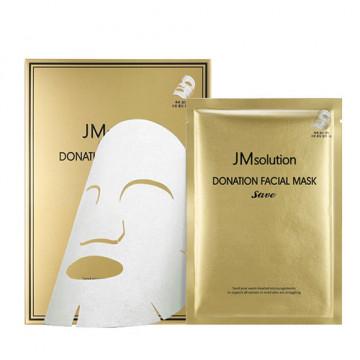 JMsolution 慈善面膜-緊致抗皺 10片(金色款)