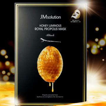 JMsolution 水光蜂蜜蜂膠面膜 (10入/盒)
