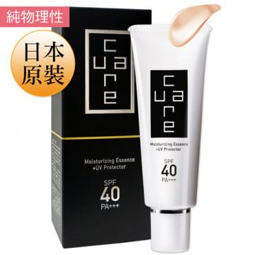 【即期品】水潤保濕防曬乳霜 50g (效期2019/03)