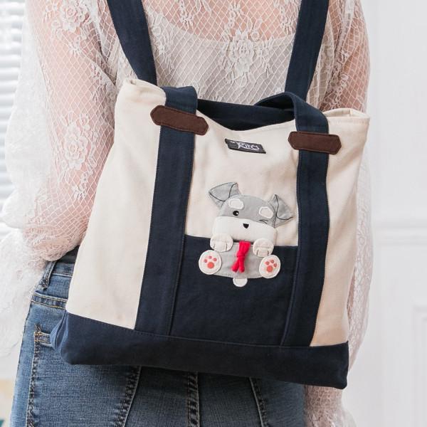 【211256】雪納瑞三用包手提/斜背/後背/9.7吋平板包/外出包