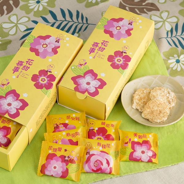 花甜喜事圓片牛軋糖禮盒(1盒/15片)【彌月首選】