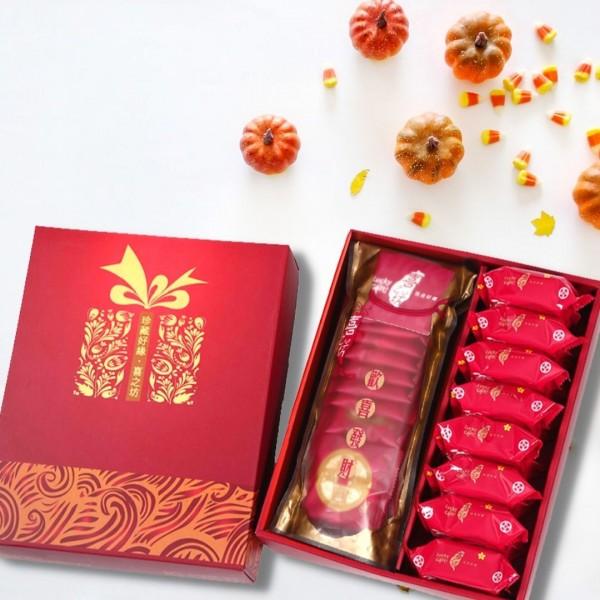 【歡喜好禮】圓片牛軋糖錦囊袋+爺爺奶奶酥(8入)禮盒