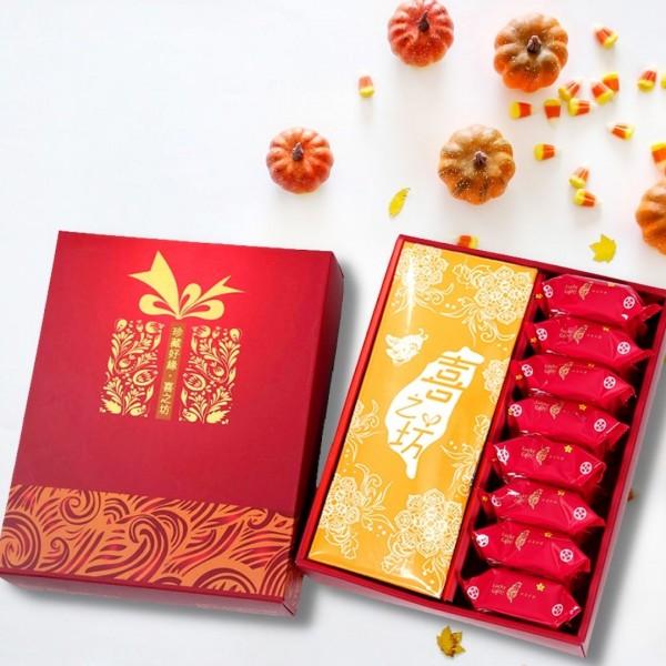 【歡喜好禮】蜂蜜蛋糕+爺爺奶奶酥(8入)禮盒