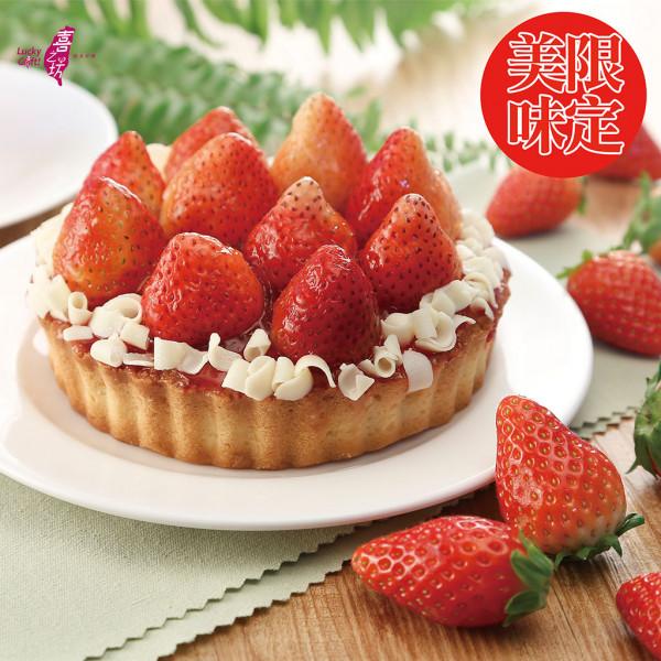 【喜之坊】草莓塔5吋【季節限定的美味】