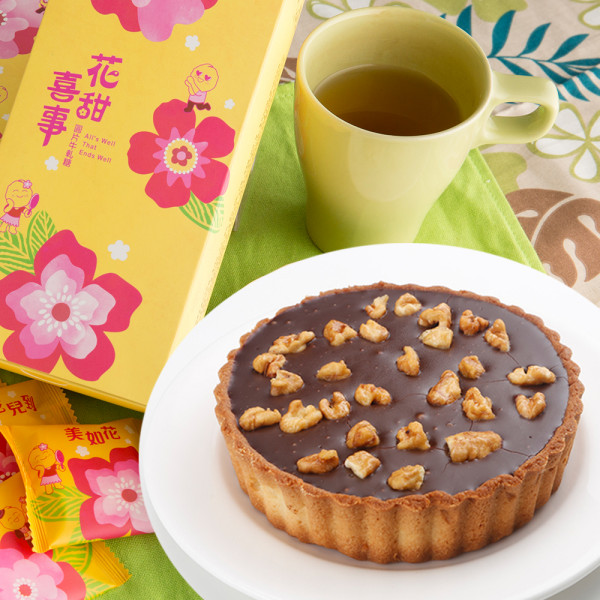 【超值免運優惠組】生巧克力塔5吋+花甜喜事圓片牛軋糖禮盒組 (15入)