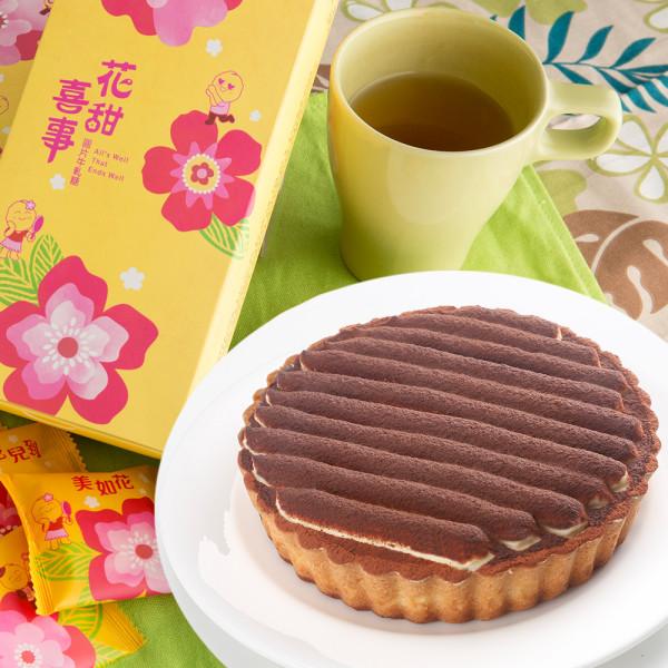 【超值免運優惠組】提拉米蘇5吋+花甜喜事圓片牛軋糖禮盒組 (15入)