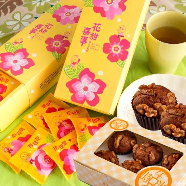 免運!桂圓蛋糕6入+花甜喜事圓片牛軋糖禮盒組 (15入)
