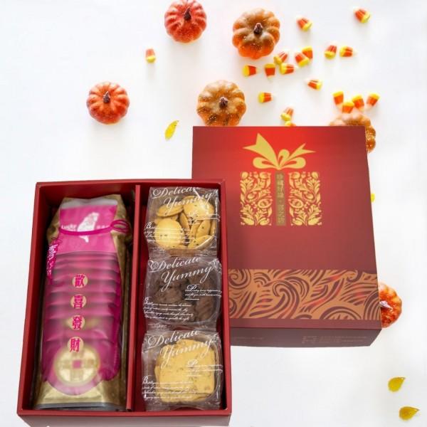 【歡喜好禮】 圓片牛軋錦囊袋 +手工餅乾(3入)禮