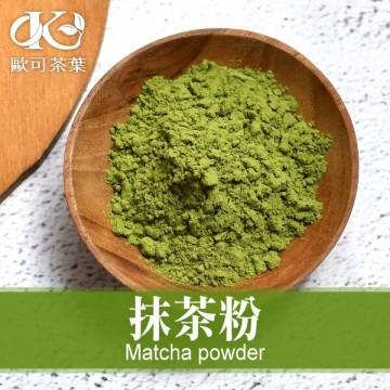 歐可茶葉 日本頂級抹茶粉(75g/包)  揪團買省更多:買四包再送一包
