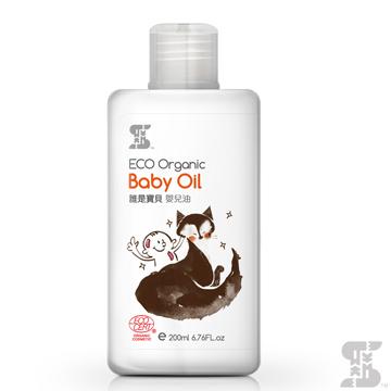 有機嬰兒油,嬰兒按摩油,天然護膚,寶寶按摩油,誰是寶貝