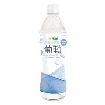 御護葡動 葡萄糖胺運動飲料 (520ml/瓶,24瓶/箱)成箱出貨【杏一】