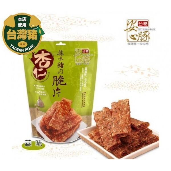 【台糖】台糖安心豚杏仁豬肉脆片(蒜味)90g/包(8617)