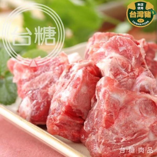 【台糖】台糖安心豚冷凍龍骨300g/包(860I)(效期2021/3/17)