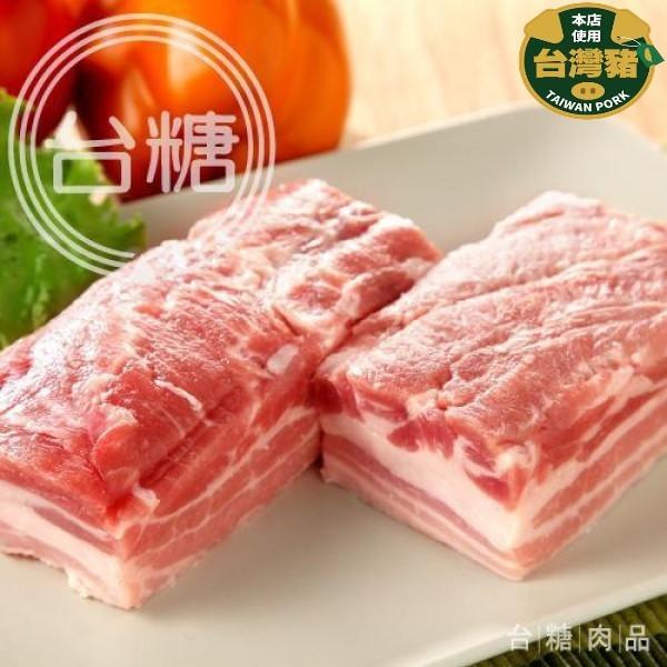 【台糖】台糖安心豚冷凍五花肉300g/包(876C)(效期2021/4/26)