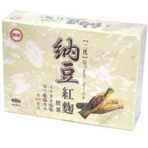 【台糖】台糖糖健納豆紅麴(60粒/盒)(900k)
