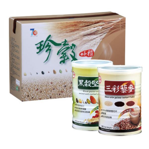 【台糖】台糖珍穀禮盒(黑穀堅果450g+三彩藜麥220g)(9714D)
