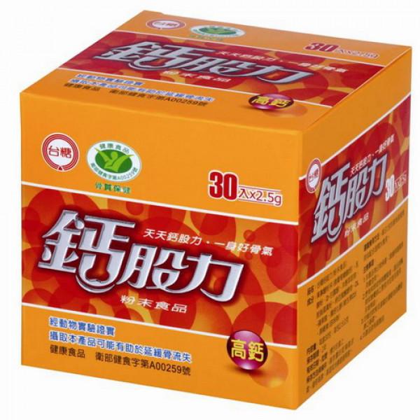 【台糖】台糖鈣股力(30包/盒)(8505)