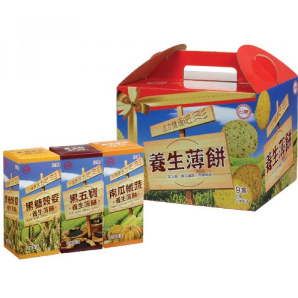 【台糖】台糖養生薄餅禮盒9入(3種口味各3入)(G981269)