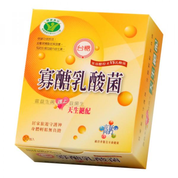 【台糖】台糖寡醣乳酸菌(30包/盒)(8300)