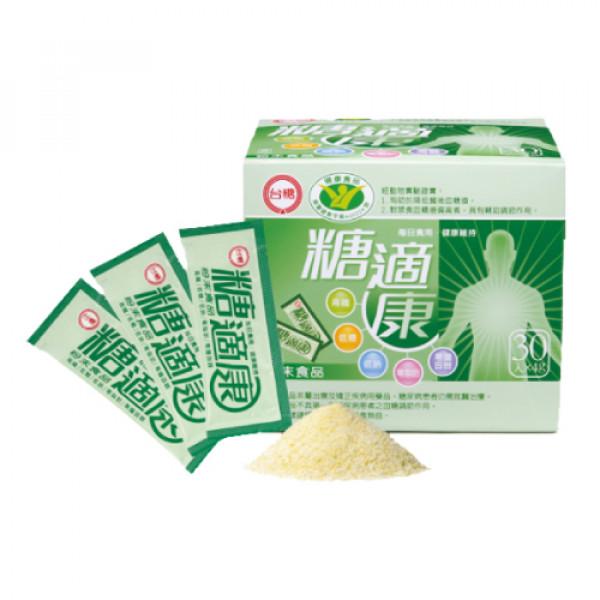 【台糖】台糖糖適康(4g*30/盒)(8424)