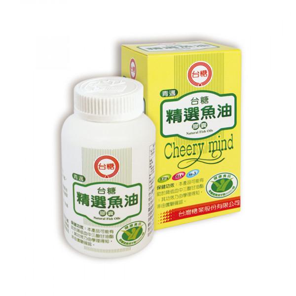 【台糖】台糖(青邁)精選魚油膠囊(9683)