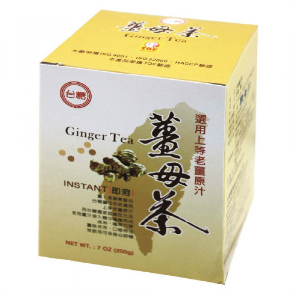 【台糖】台糖薑母茶(20g*10入/盒)(01760148)