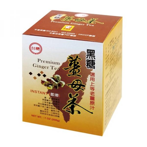【台糖】台糖黑糖薑母茶(20g*10包/盒)(01936703)
