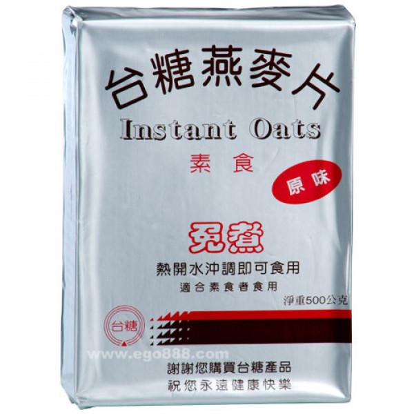 【台糖】台糖原味燕麥片(9953)