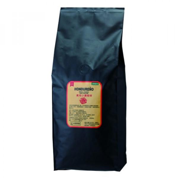 【台糖】高地小農咖啡豆1kg(9517)