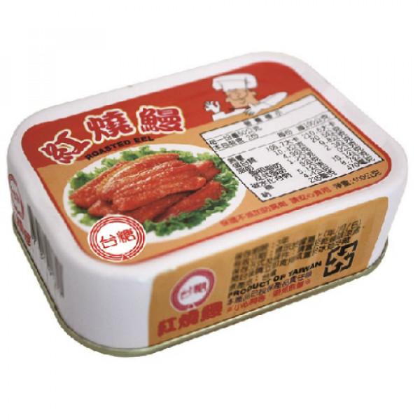 【台糖】台糖紅燒鰻(3罐/組)(991803)