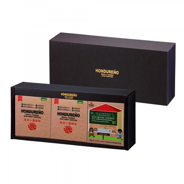 【台糖】高地小農咖啡禮盒(濾掛式咖啡盒裝*3)(G995918)