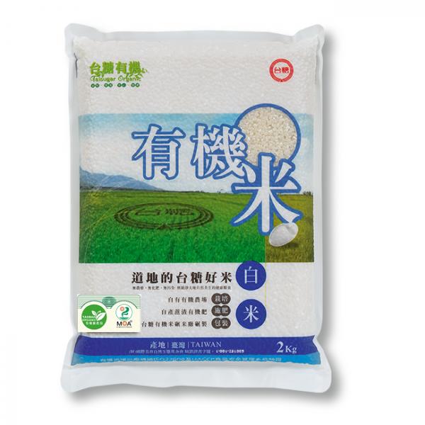 【台糖】台糖道地有機白米(2kg/包)(0706)