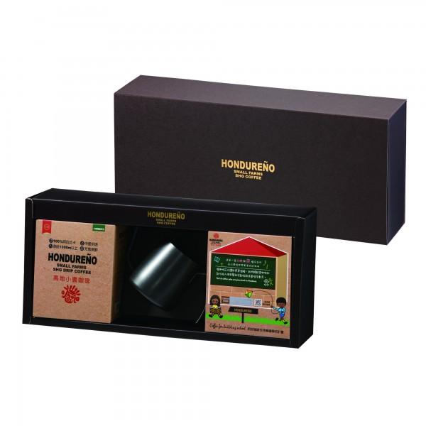 【台糖】高地小農啡沖不可禮盒(G995902)